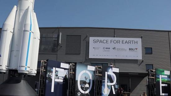 ILA Berlin 2018 - Space for Earth